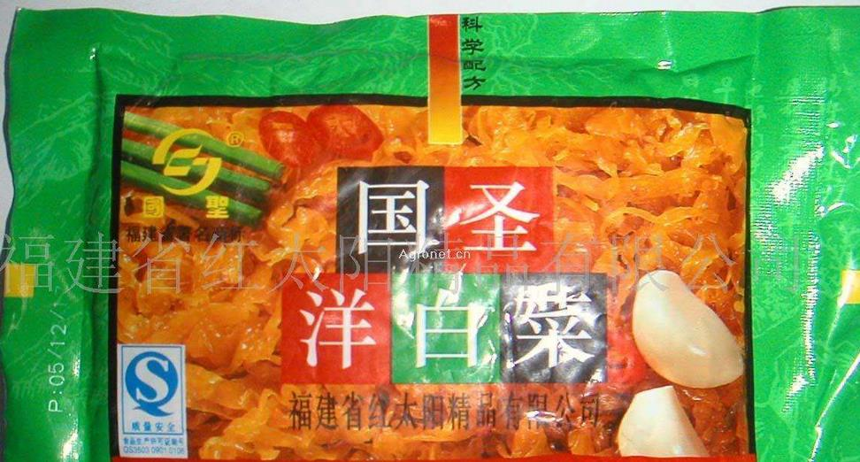 國圣洋白菜