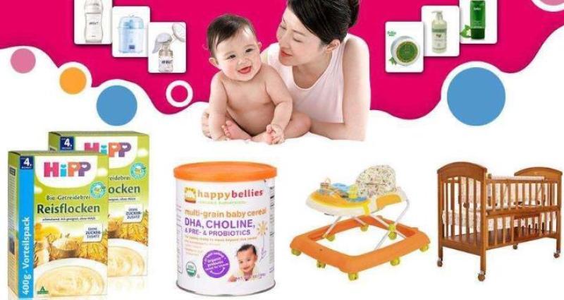 小飞象母婴用品加盟