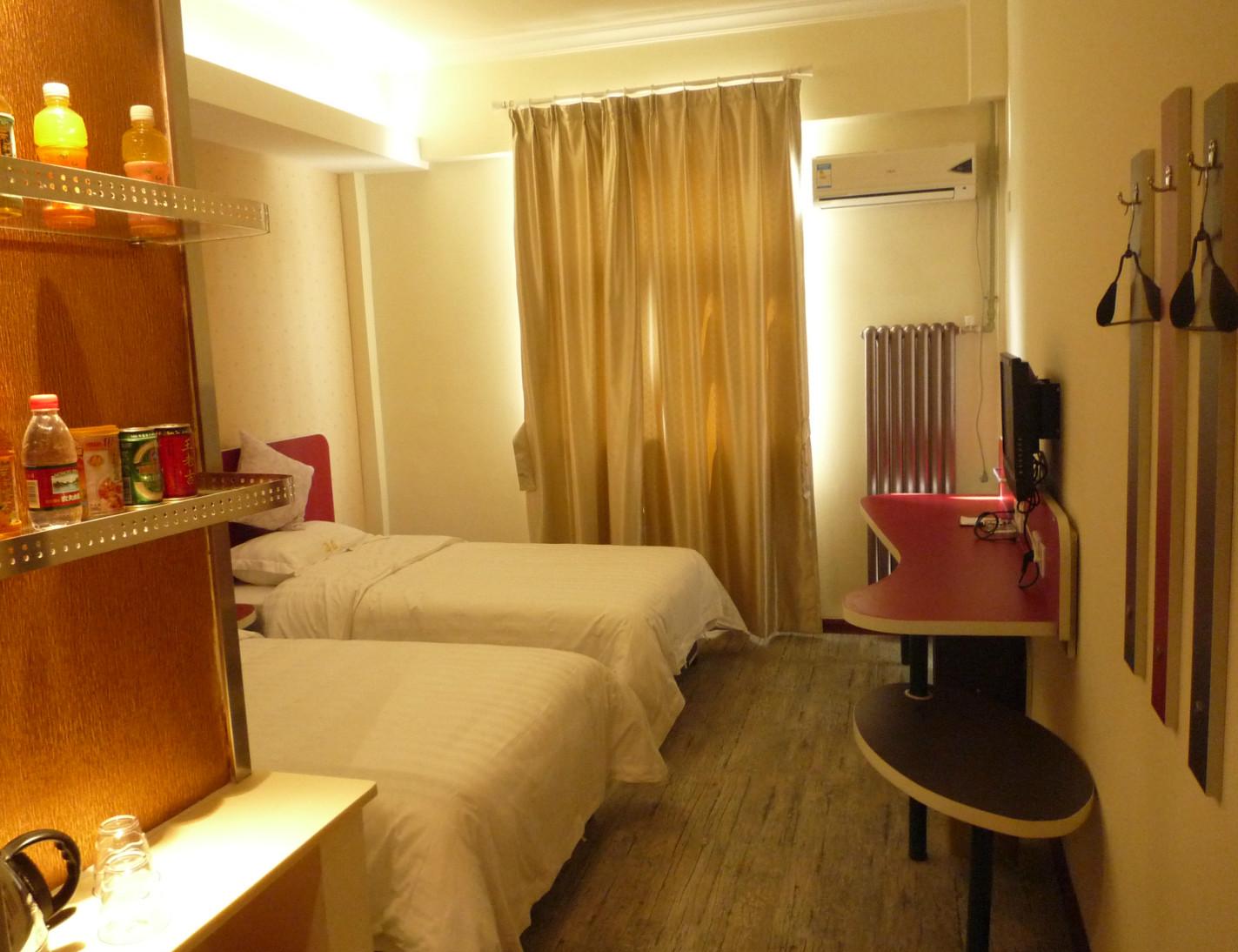 布丁酒店加盟电话_布丁酒店加盟-费用-条件-流程-连锁加盟网
