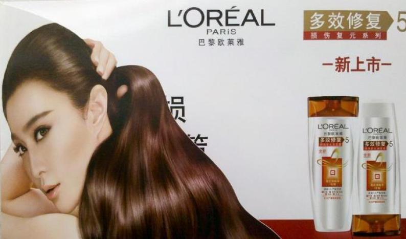 欧莱雅洗发水加盟