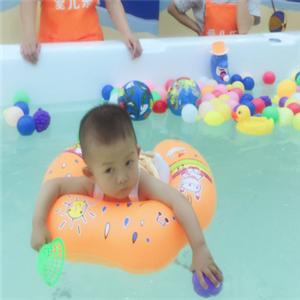 爱儿乐婴幼儿游泳馆
