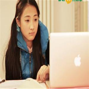三好网在线教育