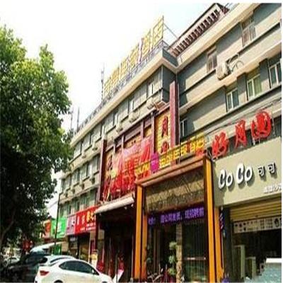 吉楚连锁酒店