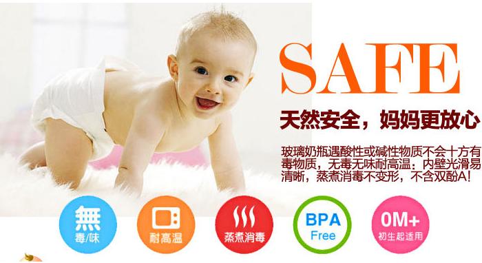 母婴加盟店10大品牌有哪些