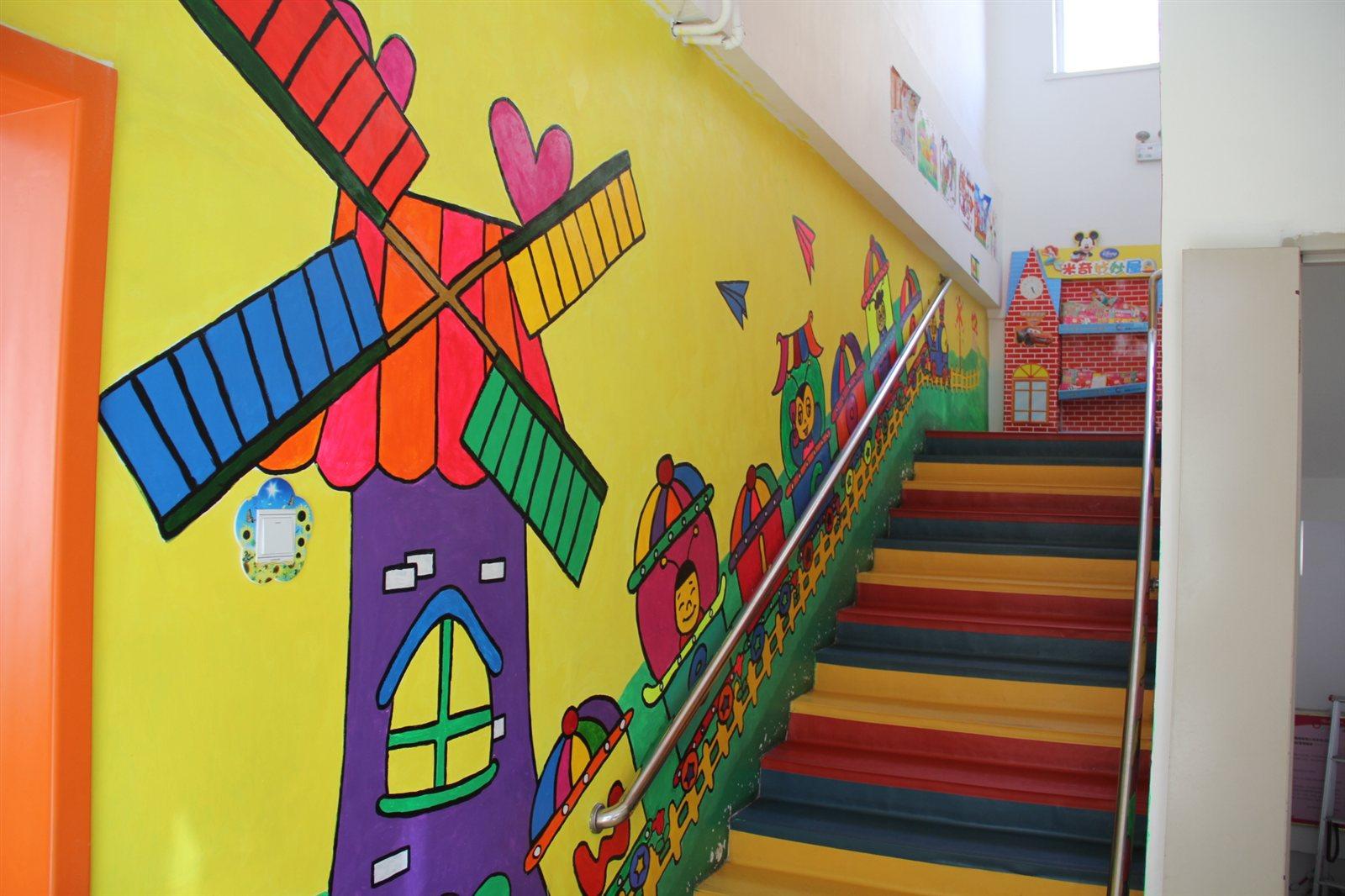 大风车幼儿园