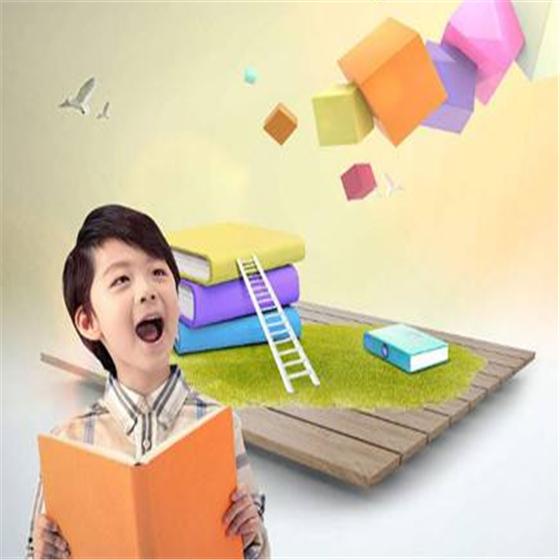 慧读幼儿英语