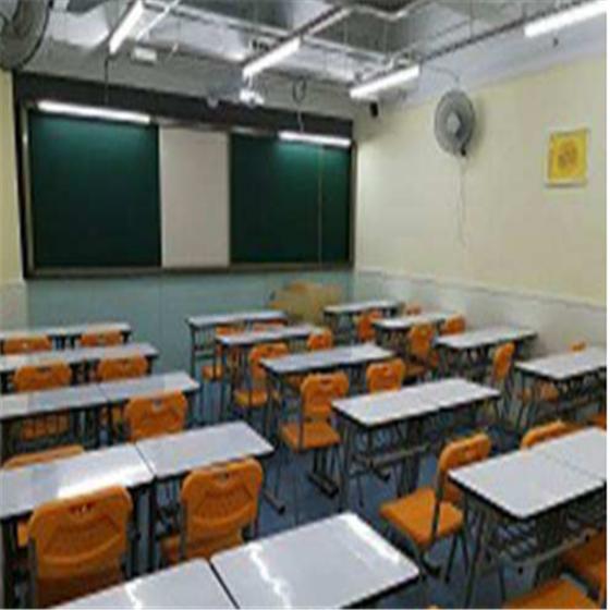 教育辅导中心