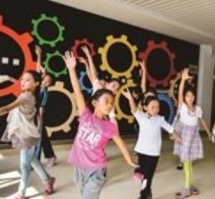 得雅国际少儿艺术中心