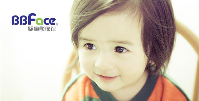 babyface儿童摄影加盟