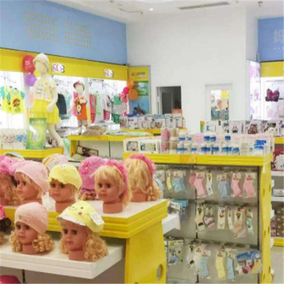 萌萌象母婴生活馆