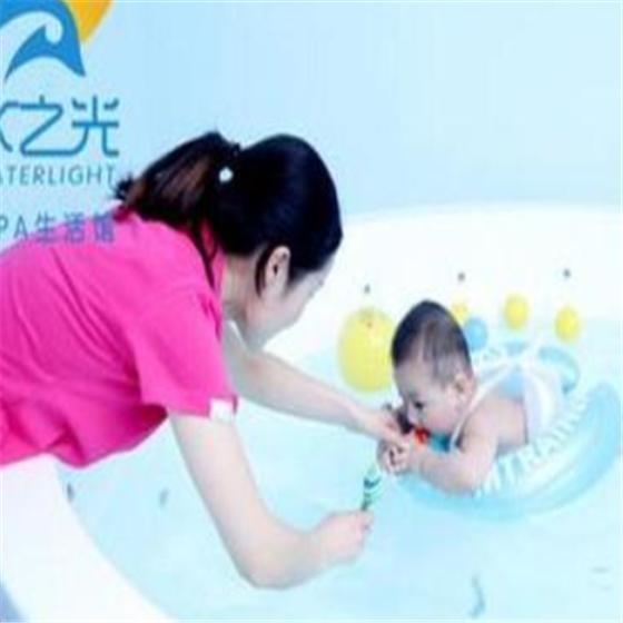 水之光母婴SPA生活馆