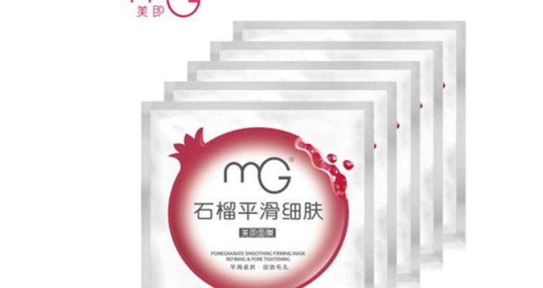 MG美即面膜加盟