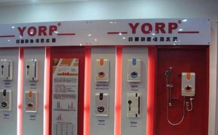 约普热水器加盟