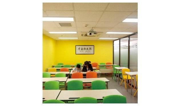 学大教育个性化辅导