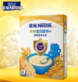 雀巢婴儿米粉