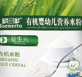 多能多米粉