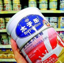太子乐奶粉
