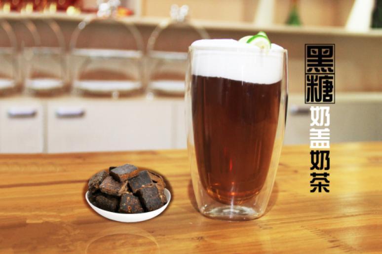 黑糖奶茶加盟