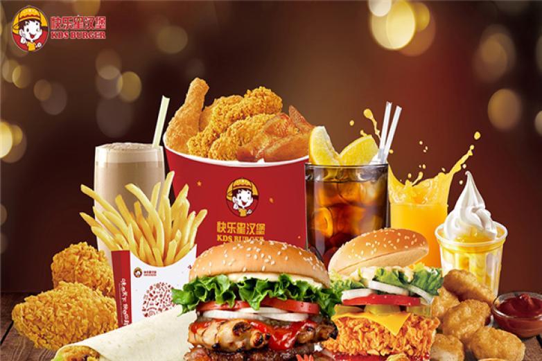 快樂星漢堡西餐加盟