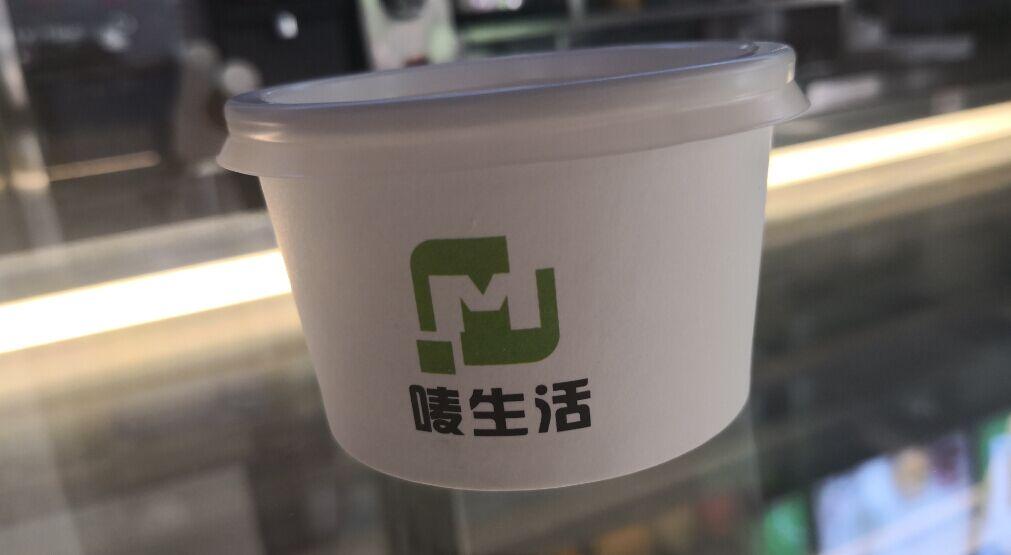 唛生活产品与logo