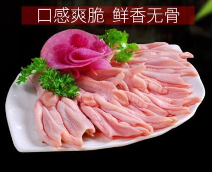 张大师鸭爪爪特色火锅