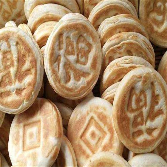 黄金香焖饼