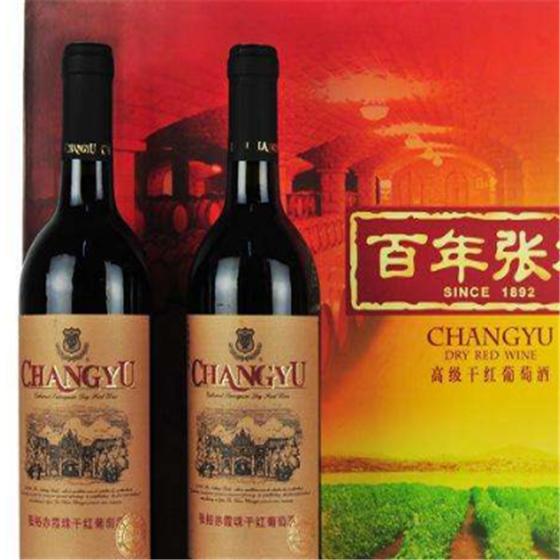 勃威帝官网_张裕葡萄酒加盟代理_张裕葡萄酒官方网站_张裕葡萄酒官网_张裕 ...