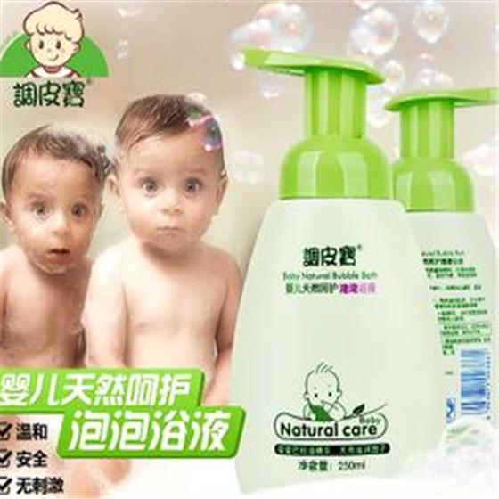 宝婴洁婴儿用品
