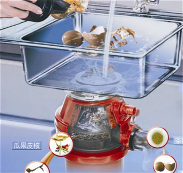 厨卫霸垃圾处理器