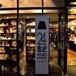 中心书城24小时书吧