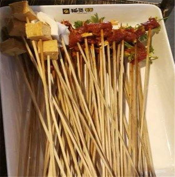 猫货串串火锅