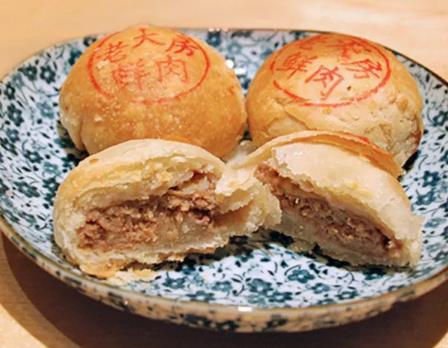 老大房鲜肉月饼