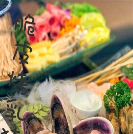 白小泰式海鲜火锅