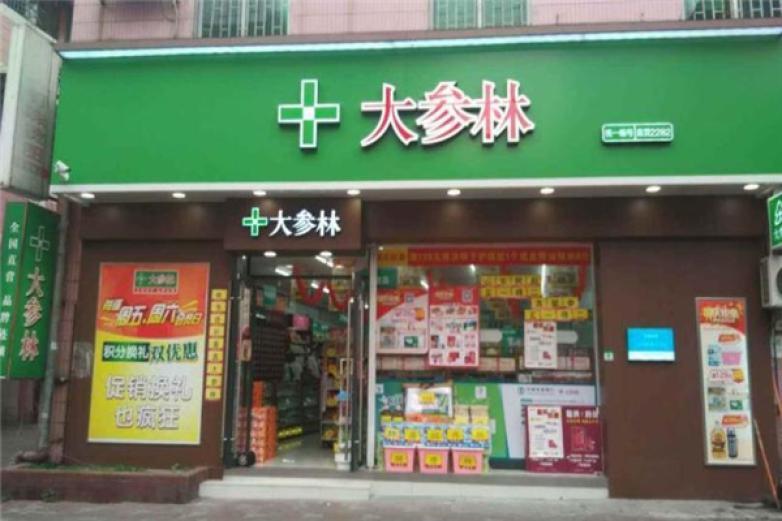 大参林医药加盟