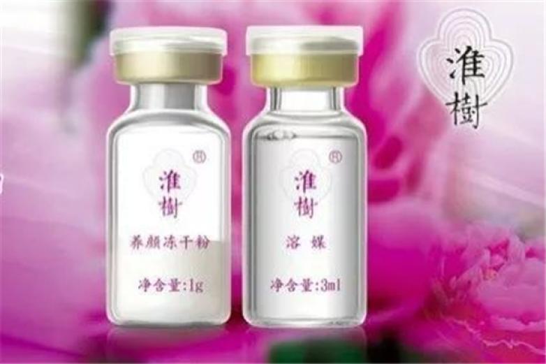 淮樹化妝品加盟
