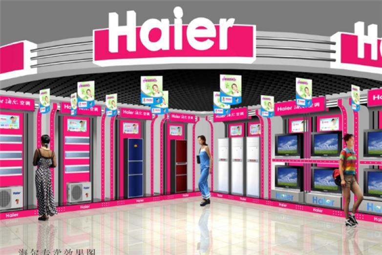 海尔专卖店加盟
