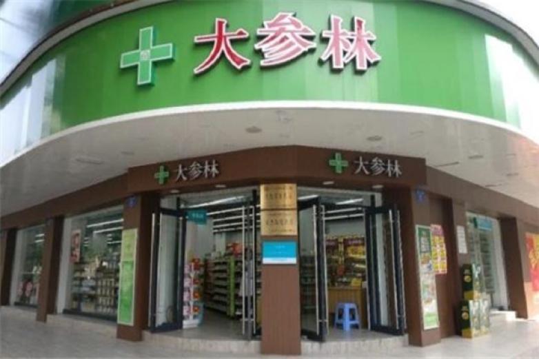 大森林药店加盟