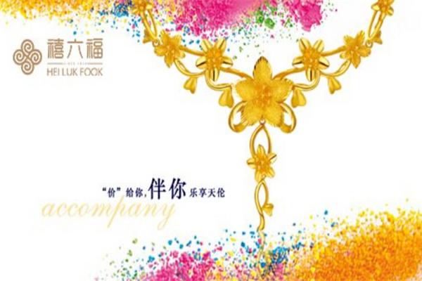 禧六福黄金项链