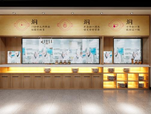和福顺焖锅店